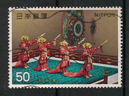 Japan Mi:01103 1971.04.01 Classical Performing Arts Series 2nd(used.w) - 1926-89 Empereur Hirohito (Ere Showa)
