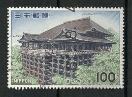 Japan Mi:01341 1977.11.16 National Treasure Series 6th(used.w) - 1926-89 Empereur Hirohito (Ere Showa)