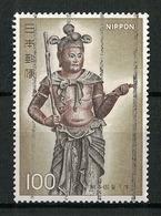 Japan Mi:01324 1977.06.27 National Treasure Series 4th(used.w) - 1926-89 Empereur Hirohito (Ere Showa)
