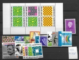 1973 MNH  Netherlands,complete According To Michel Postfris** - Pays-Bas
