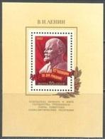 1982  Mi.Bl.155 (**) - 1923-1991 URSS