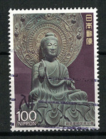Japan Mi:01822 1989.01.20 National Treasure Series 6th(used.w) - 1926-89 Empereur Hirohito (Ere Showa)