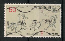 Japan Mi:01313 1977.03.25 National Treasure Series 3rd(used.w) - 1926-89 Empereur Hirohito (Ere Showa)