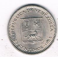 25 CENTIMOS  1965 VENEZUELA /3025/ - Venezuela