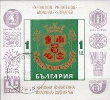 EXPO Sofia 1969 Bulgaria Block 25 O 5€ Emblem PRAGA WIPA AMPHILEX Bloque Hoja S/s Bloc M/s Sheet Wap Bf Philatelics - Oblitérés