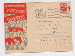 Stationery 1962 Mail Cover Used USSR RUSSIA October Revolution Poster Kaliningrad - 1960-69