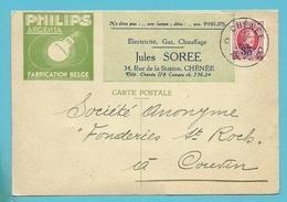 "247 Op Kaart Met Stempel CHENEE , Hoofding ""PHILIPS / ARGENTA / LAMPES"" - 1922-1927 Houyoux"