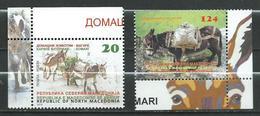 MACEDONIA 2019 - Animals - Donkey.**MNH - Macédoine