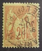 1876-1900, Sage, Pax And Mercur, 20c, France, Empire Française - 1876-1898 Sage (Type II)
