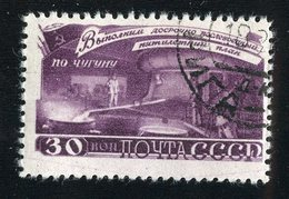 R-28756  USSR 1948 Mi.#1262 (o) - Offers Welcome! - Used Stamps