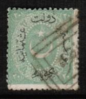 TURKEY  Scott # 39 F-VF USED (Stamp Scan # 479) - 1858-1921 Ottoman Empire