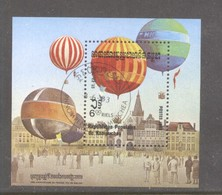 Kampuchea 1983 Balloons Mi.B131 Used TA.131 - Kampuchea