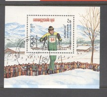 Kampuchea 1983 Olympic Winter Games Mi.B132 Used TA.132 - Kampuchea