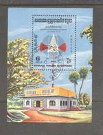 Kampuchea 1983 I.T.U. Mi.B133 Used TA.133 - Kampuchea