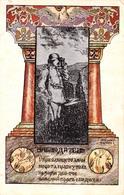 PROPAGANDE DE GUERRE / WAR PROPAGANDA - наблюдател / 9 Дивизия - THE OBSERVER / L'OBSERVATEUR - WW I  (aa985) - Bulgarie