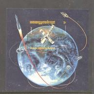 Kampuchea 1984 Space Flights Mi.B136 Used TA.135 - Kampuchea