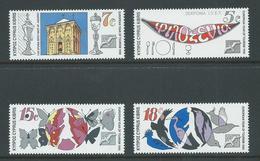 Cyprus 1990 Tourism Year Set Of 4 MLH - Zypern (Republik)