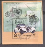 Kampuchea 1984 Automobiles Cars Mi.B139 Used TA.138 - Kampuchea