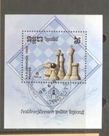 Kampuchea 1986 Chess Mi.B149 Used TA.141 - Kampuchea