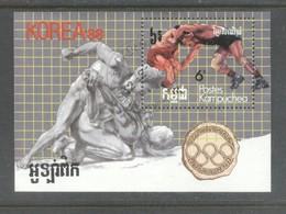 Kampuchea 1987 Olympic Games Mi.B151 Used TA.143 - Kampuchea