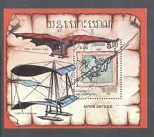 Kampuchea 1987 Historic Plane Aviation Mi.B154 Used TA.144 - Kampuchea