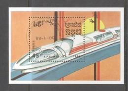 Kampuchea 1989 Railways Mi.B163 Used TA.146 - Kampuchea