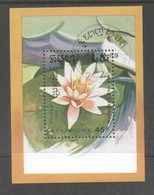 Kampuchea 1989 Water Flowers Mi.B166 Used TA.147 - Kampuchea