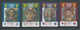 Cyprus 1991 Church Mosaics Set 4 MLH - Unused Stamps