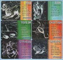 UKRAINE / 12 Phone Cards / Phonecards Ukrtelecom / Zodiac Signs. Horoscope / Complete Series. 2003 - Oekraïne