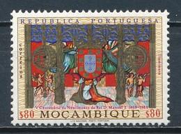 °°° MOZAMBICO - Y&T N°551 - 1969 MNH °°° - Mozambico