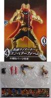 Kamen Rider Kiva Emperor Form :  Gashapon Figurine - Unclassified