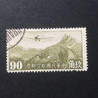 ◆◆◆CHINA 1948  HONG KONG  Commercial Print Air Mail Issues  Unwmkd  90C  USED  AA1817 - 1912-1949 Republic