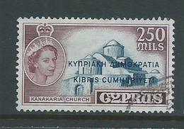 Cyprus 1960 Republic Overprint Definitives 250 Mils Kanakaria Church FU - Cyprus (Republic)