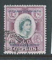 Cyprus 1960 Republic Overprint Definitives 500 Mils QEII & Coins FU - Cipro (Repubblica)