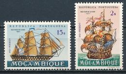 °°° MOZAMBICO - Y&T N°496/507 - 1963 MNH °°° - Mozambico