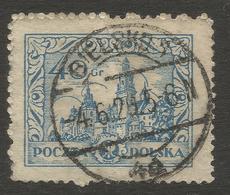 POLAND. BIELSKO POSTMARK. 40gr USED - 1919-1939 Republic