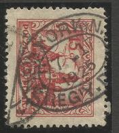 POLAND. NEW YORK ARRIVAL POSTMARK. 15gr USED - 1919-1939 Republic