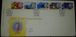 L) 1999 MALAYSIA,  THE SILVER JUBILEE  OF KYDMM SULTAN PAHANG, NATURE, JUBLI PERAK PEMERINTAHAN, KDYMM SULTAN HAJI AHMAD - Malaysia (1964-...)