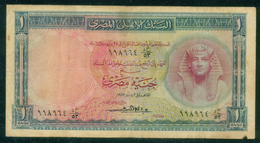 EGYPT / ONE POUND / DATE : 2-12-1957 / P-30(3) / PREFIX : خ د 53 / TUTANKHAMEN / USED. - Egypte