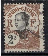 INDOCHINE          N°  YVERT   42        OBLITERE       ( O   3/45 ) - Indochina (1889-1945)