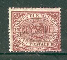 SAN MARINO 1895 Scott Cat. No. 3 MH (b) - San Marino