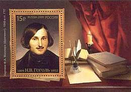 Russia  2009 The 200th Anniversary Of The Birth Of N.V. Gogol.MNH - 1992-.... Federation
