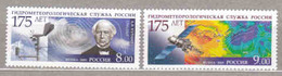 Russia 2009 The 175th Anniversary Of Hydrometeorologic Service.MNH - Unused Stamps