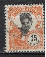 INDOCHINE          N°  YVERT   112  OBLITERE       ( O   3/46 ) - Indochina (1889-1945)