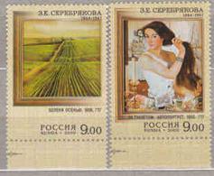 Russia   2009 The 125th Birth Anniversary Of Z.E. Serebryakova.MNH - Unused Stamps
