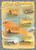 Russia 2009 Solovetskie Islands.MNH - 1992-.... Federation