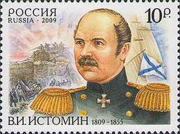 Russia 2009 The 200th Anniversary Of The Birth Of V.I. Istomin.MNH - Unused Stamps