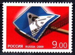 Russia 2009 Traffic Safety.MNH - 1992-.... Fédération