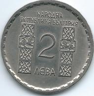 Bulgaria - 1966 - 2 Leva - 1050th Anniversary Of The Death Of Ohridski - KM73 - Bulgaria