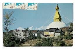CPSM NEPAL KATHMANDU HOTEL SHANKER - Nepal